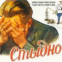 Мыкола Кабачок, 14 августа 1990, Белово, id209733708