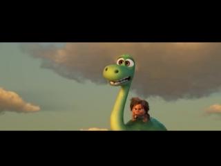 Хороший динозавр | Рык