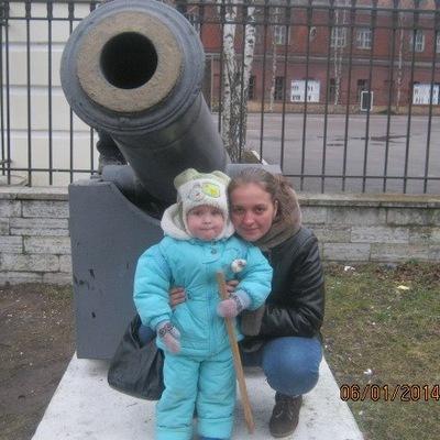 Катя Прошина
