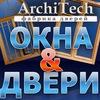"двери окна в Донецке ""Архитек"""