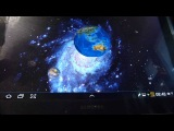 3Д Космос Живые Обои FREE