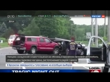 Страшная авария со свадебным лимузином в США: названы первые версии