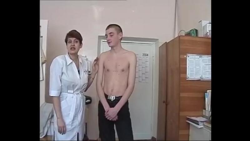 Пропедевтика внутренних болезней. Практика. ТГМУ