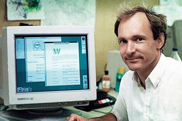 Первый в мире веб-сайт и его создатель сэр Тим Бёрнс-Ли