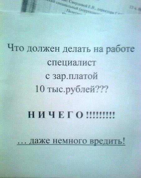 http://cs543100.vk.me/v543100176/2bfc/jbmdTxF45ZM.jpg
