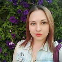 Арина Меркушина
