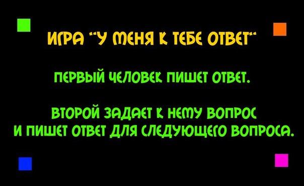 http://cs410326.vk.me/v410326861/570e/BNbMW8DQ7kc.jpg