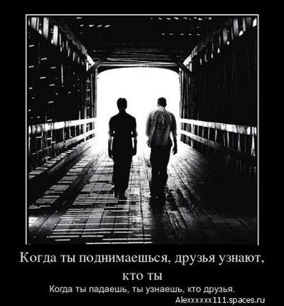 Александр Димаш, 11 ноября 1977, Челябинск, id195574224