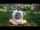 Интервью ученика Сибирской школы Тайцзицюань Сергея Маркова