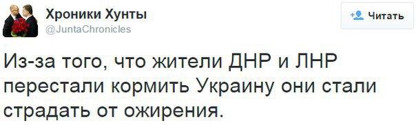 Российские боевики за день 40 раз обстреляли украинские позиции, - пресс-центр АТО - Цензор.НЕТ 2790