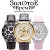"""""""Золотое время"""" интернет-магазин часов"""