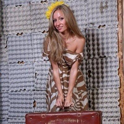 Екатерина Волшебная