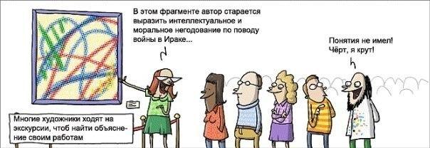 http://cs407431.vk.me/v407431083/5182/qvEyxodHI8Q.jpg