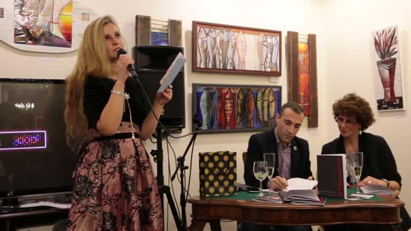 Александра Таан на презентации сборника Мезальянс. Чердак художника. 19 ноября 2018 года
