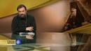 Протоиерей Андрей Ткачев Амвросий Оптинский о том что значит подставить левую