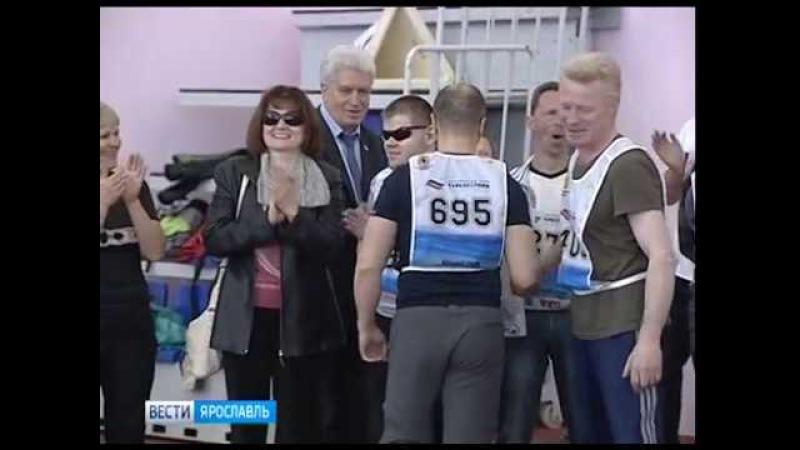 В Ярославле прошли областные соревнования по общей физической подготовке среди...