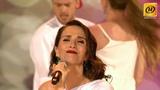 Наталья Орейро и Робертино Лоретти выступят 15 июля на сцене Славянского базара