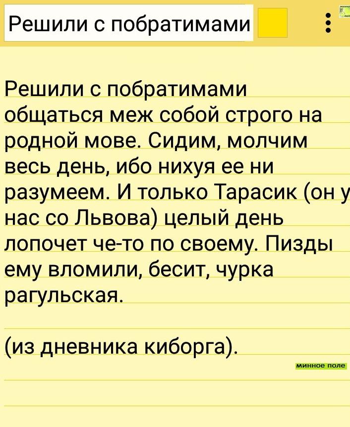https://pp.userapi.com/c846221/v846221251/c191f/PA8e0mObXUU.jpg