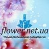 Flower.net.ua
