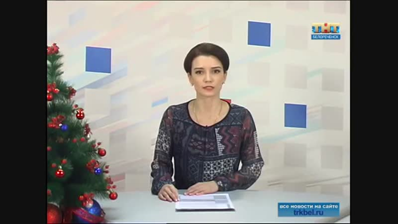 Торжественное мероприятие, посвященное 95-летию создания ФКУ «Белореченская ВК УФСИН по Краснодарскому краю», 21 декабря 2018 го