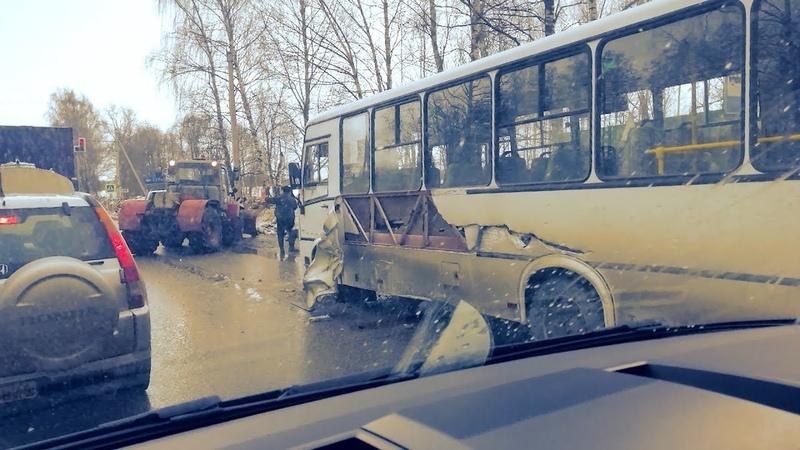 ДТП в Костромском районе трактор врезался в ПАЗик