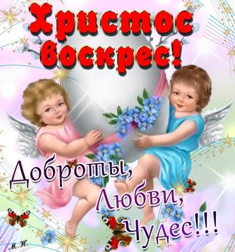 Фото №456279352 со страницы Светланы Курпатиной