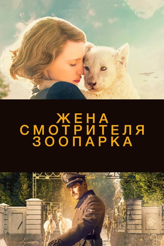 Original: https://www.kinopoisk.ru/images/film_big/569071.jpg