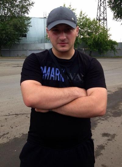 Александр Дейс, 9 февраля 1989, Кемерово, id14239626