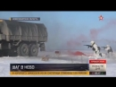 Спецназ ЦВО отбил захваченную технику у «противника» под Новосибирском