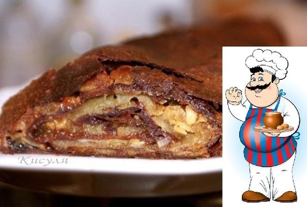 Шоколадный штрудель Продукты: мука 220 г какао-порошок 40 г вода 110 мл соль яйцо 1 шт. масло сливочное 120 г яблоки или груши 3,3 шт. сахар коричневый 100-150 г миндальные лепестки корица изюм