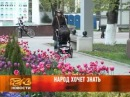 24 апреля 2013 новости Рен ТВ Армавир