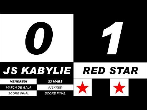 Товарищеский матч Ред Стар Франция ЖС Кабилия Алжир