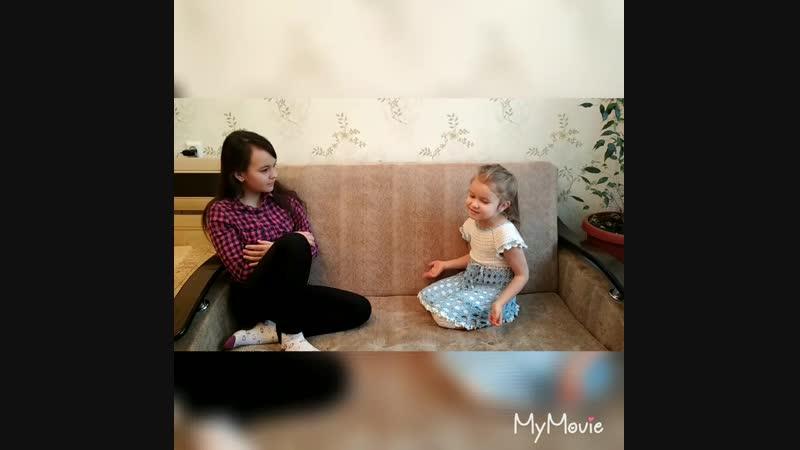 Детский театр Эл Лиса Настя Сухарева