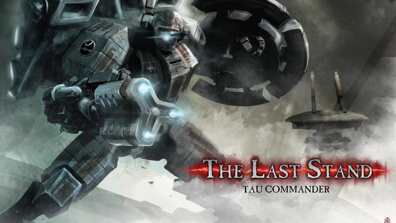 Warhammer 40,000 Dawn of War 2 - Retribution [104] RUS - The Last Stand - 2018 - Stream