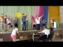 Стрекоза лагерь Звездный (отрядный танец)