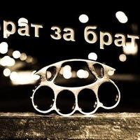 Бодя Кобрин, 28 февраля 1999, Краснодар, id212458064