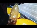 Вязкость моторного масла Castrol Magnatec 5w-30 при минус 30.