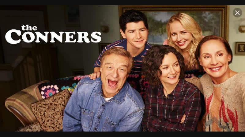 Коннеры The Conners 1 сезон 8 серия