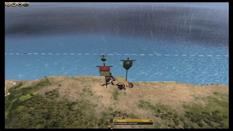 Total War ROME II Rise of the Republic Campaign Pack 14