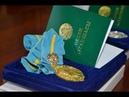Алтын алқа, Күміс алқа иелеріне қандай жеңілдік жасалады