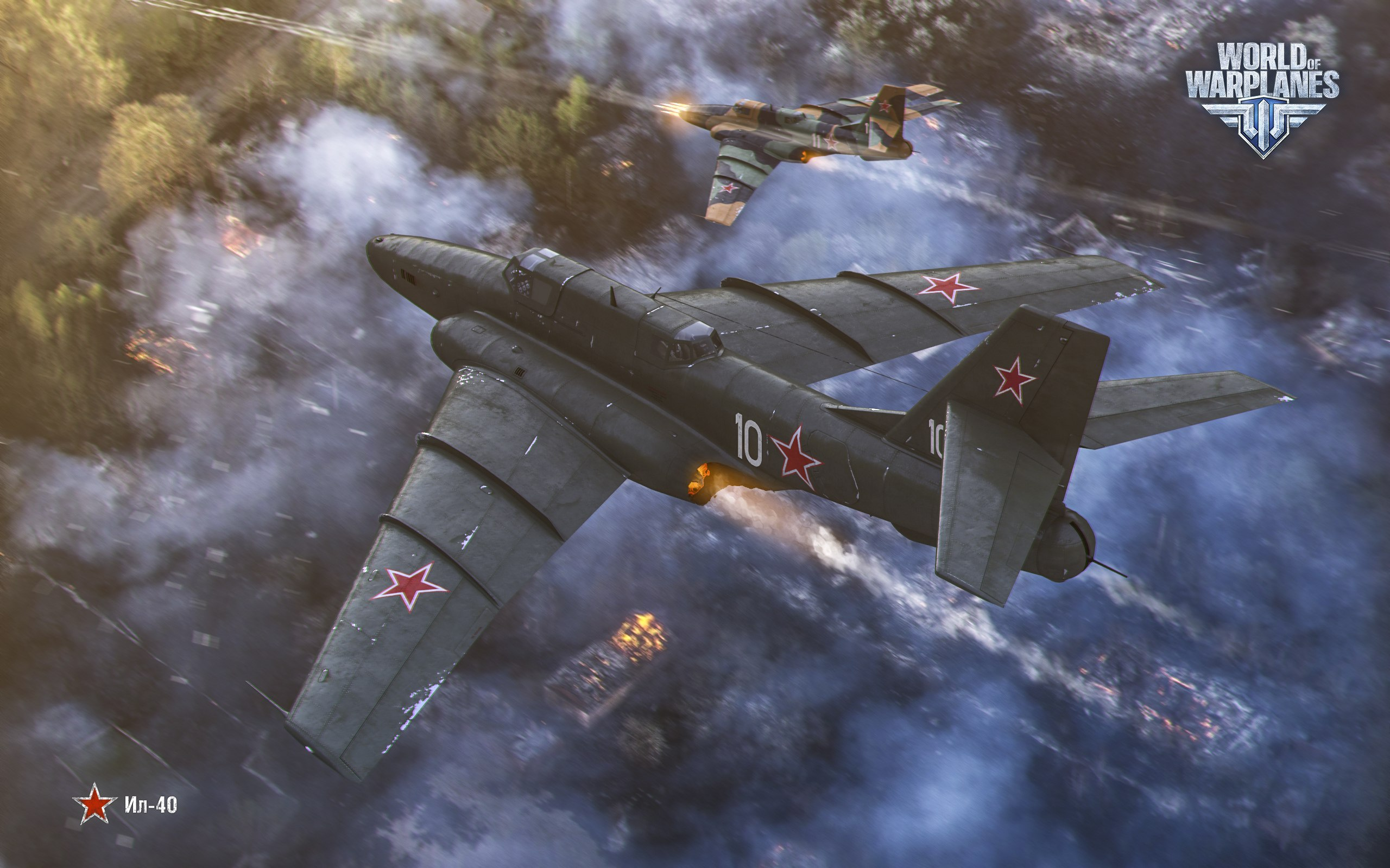 рисунок World Of Warplanes Ил-40