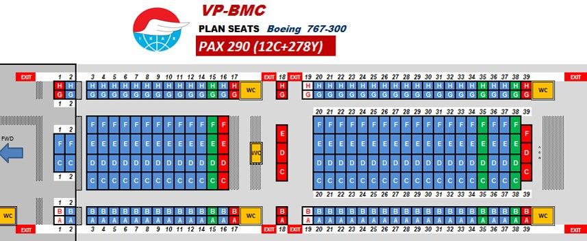Боинг 767 300 икар схема салона 425