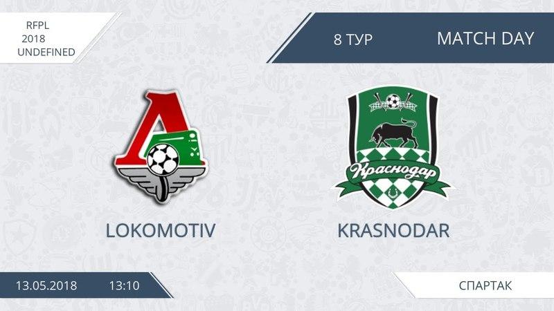 AFL18. Russia. Premier League. Day 8. Lokomotiv - Krasnodar.