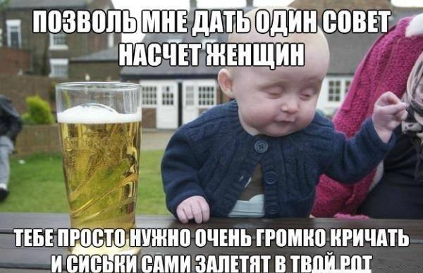 Чат рулетка с девушками русский