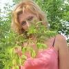 Natalia Demina