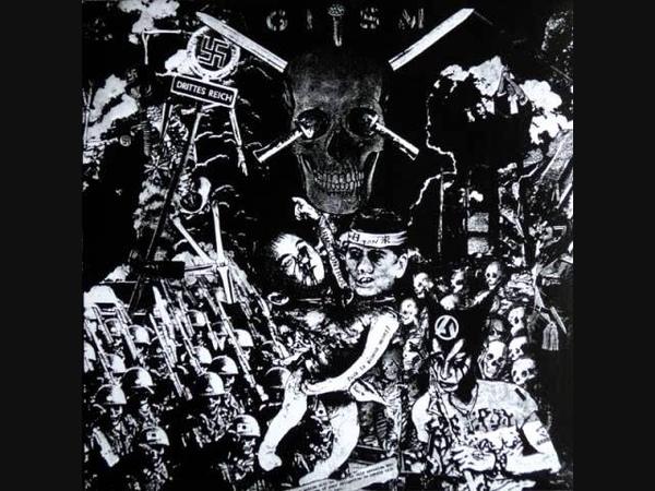 G.I.S.M. - Detestation LP (1983)