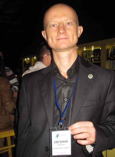 Евгений Журавлев, 9 мая , Днепропетровск, id21300226