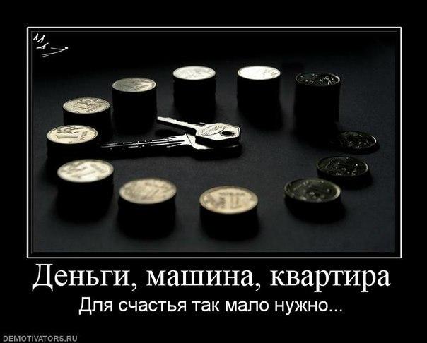 получить кредит в чебоксарах в городе Петропавловск-Камчатский от Лайм Займ