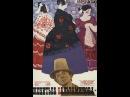 Фильм Женитьба Бальзаминова смотреть онлайн бесплатно в хорошем качестве