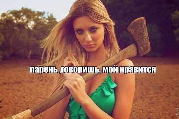 http://cs619516.vk.me/v619516262/1bb17/_6kKd6x4IKE.jpg